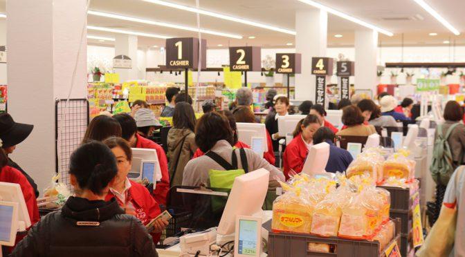 ショッピング丸勢、11月16日再開-熊本東区のスーパー、全店再開に
