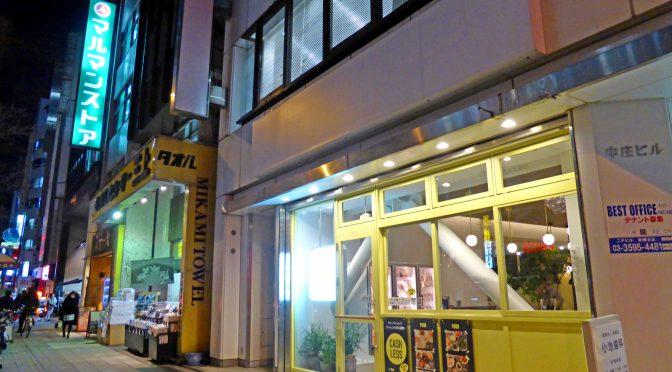 ロイヤルHD新業態「GATHERING TABLE PANTRY」、11月6日開店-完全キャッシュレス店舗