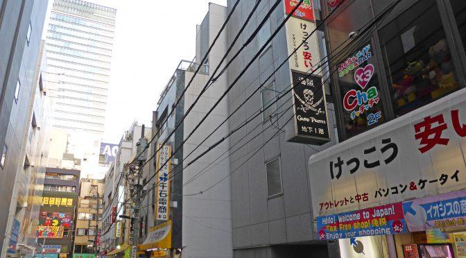 ゲオGAMESアキバ店、2月10日開店-ゲオ、秋葉原に「ゲーム販売旗艦店」