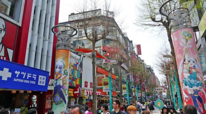 西門紅楼、3月1日リニューアルオープン-台北の市場建築、築110年で