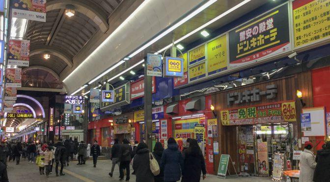 ドン・キホーテ札幌店、4月16日閉店-3ヶ月間の「2店体制」に終止符