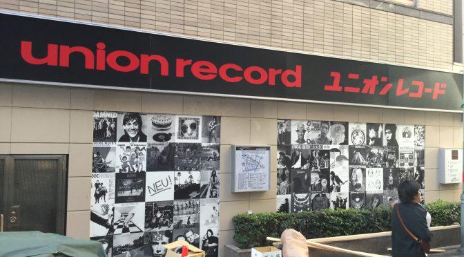 ユニオンレコード新宿、4月20日開店-ディスクユニオンのレコード店、半世紀ぶり「再誕」