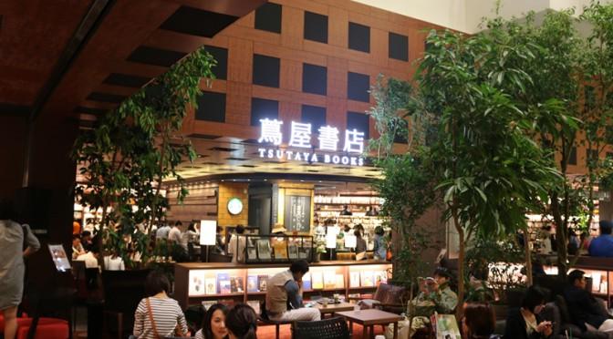 大阪駅「ルクアイーレ」に「梅田 蔦屋書店」、5月8日開業
