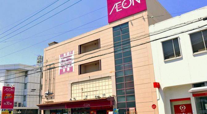 イオン向日町店、2015年5月31日閉店-旧サティ