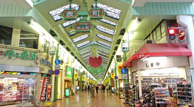 岡山市の中心商店街が日本初「免税商店街」に-天満屋に一括カウンター設置