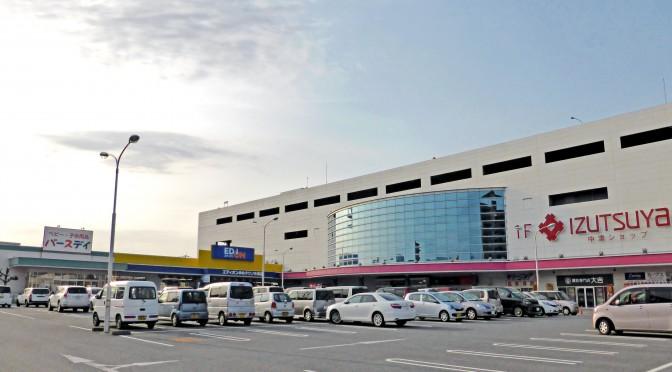 ゆめタウン中津の準核店舗に「バースデイ」、5月28日開店