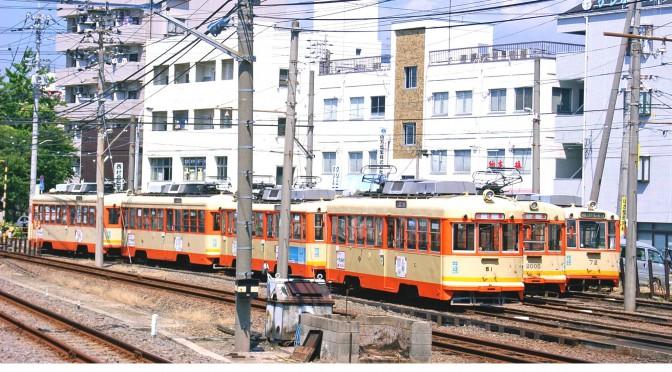 伊予鉄道、新CI導入と標準塗装変更へ