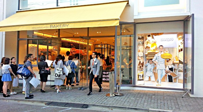 ドミニクアンセルベーカリートウキョウ、2015年6月20日開店-表参道に日本初出店