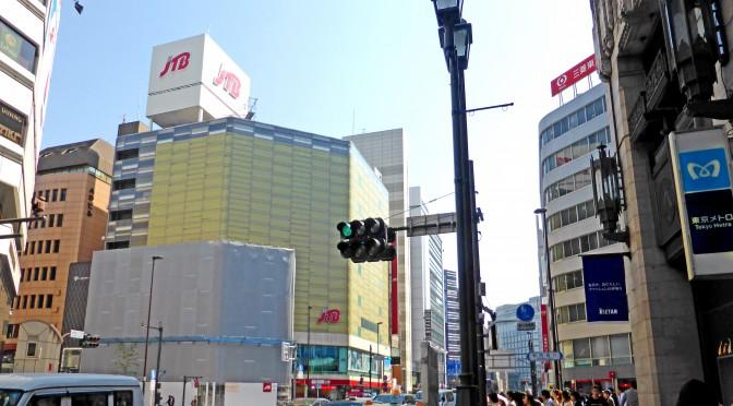 ラオックス、新宿に旗艦免税店を開店