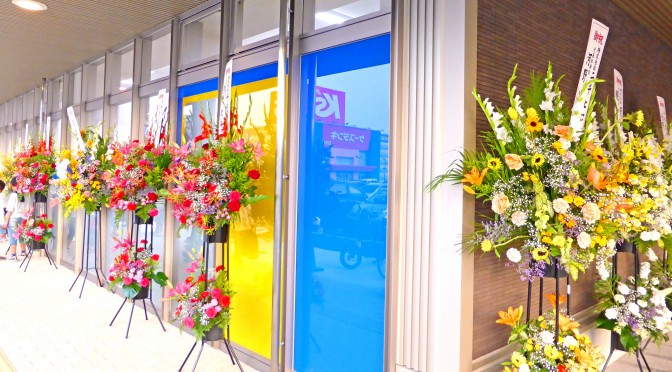 トキハインダストリー日出町店、2015年6月1日開店-BiVi日出の核店舗