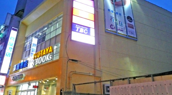 蔦屋熊本三年坂、6月6日リニューアル-県民百貨店から7店舗が移転