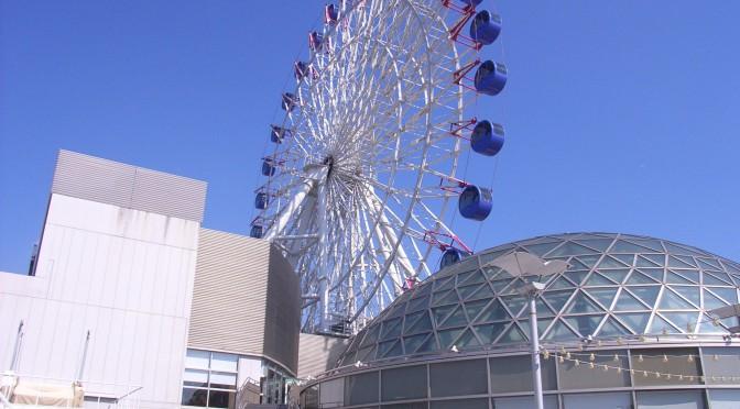 伊予鉄高島屋、中小支店の多くを2021年1月までに閉店-大洲店は縮小・郊外移転
