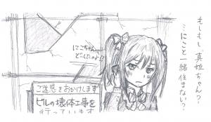 CCI20150722_00002-1のコピー1-1