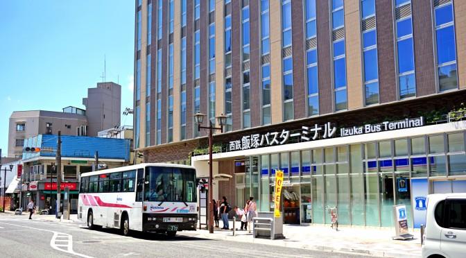 サンメディラック飯塚、2015年7月25日開業-バスターミナル複合ビル化