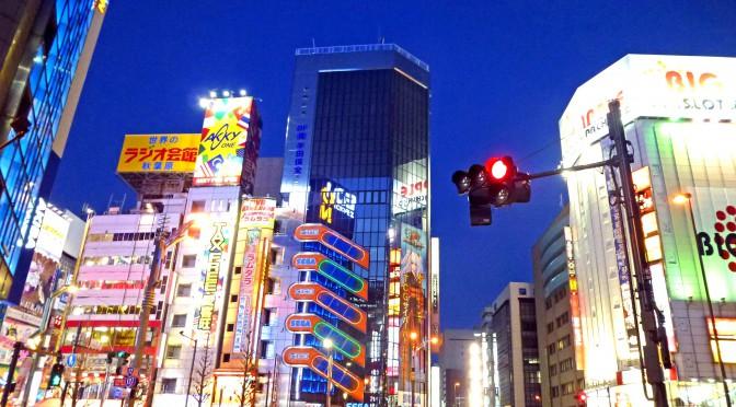 2015年基準地価、地方圏でも上昇目立つ-カギは「コンパクトシティ」と「観光」