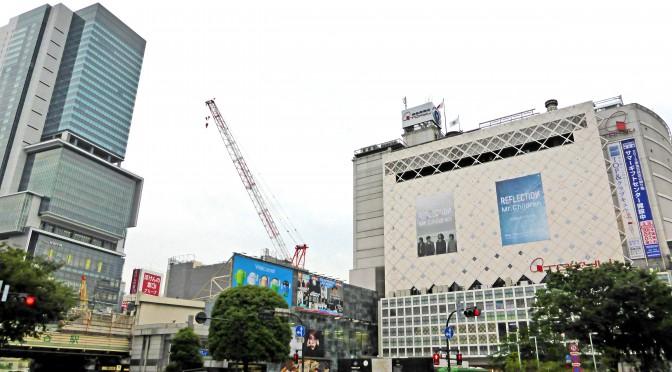 新・渋谷駅ビル東棟に屋上展望台-2019年完成予定