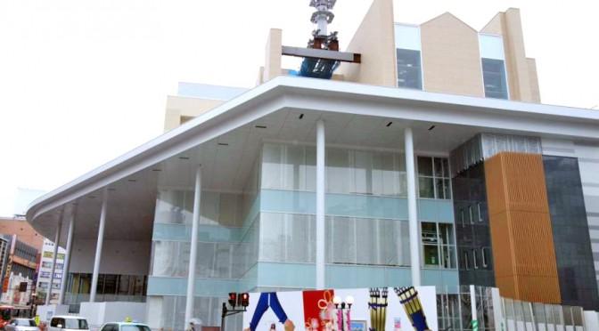「片町きらら」2015年9月18日開業-ロフトなど出店