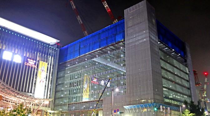 博多郵便局跡の商業施設「KITTE博多」に-丸井が出店