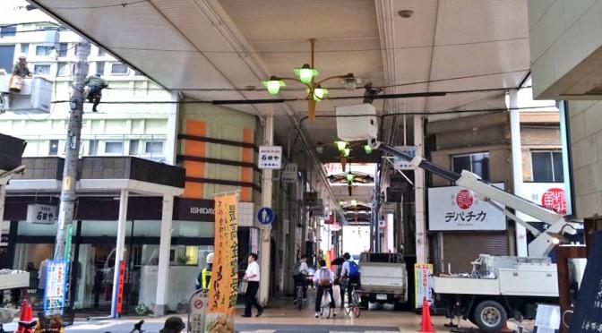 徳山駅前の銀南街アーケード一部撤去-駅ビル解体も始まる