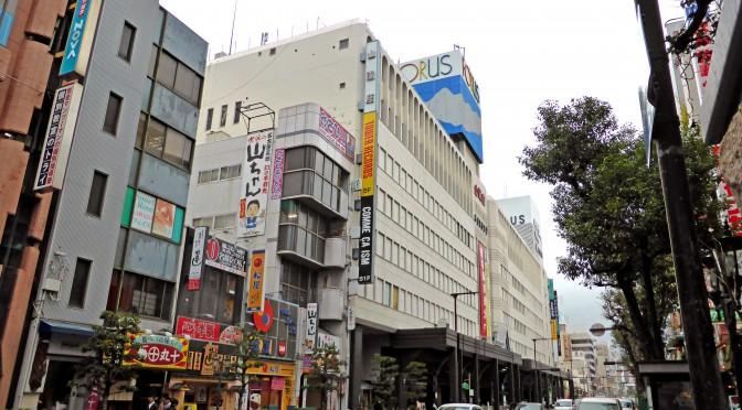 姫路フォーラス跡、不動産会社が購入へ-跡地はマンションか