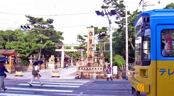 阪堺電車、住吉-住吉公園前を1月に廃線へ