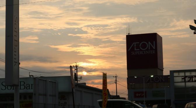 イオンスーパーセンター古賀店、8月31日閉店