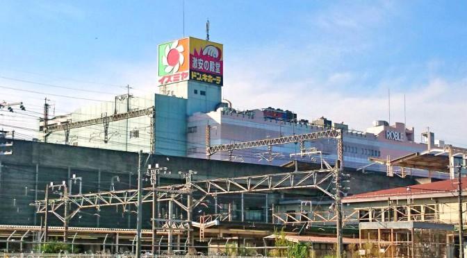 ロブレイズミヤ小山店、8月31日で閉店‐一部専門店は営業継続