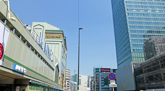 新宿駅に日本最大の高速バスターミナル、来春開業