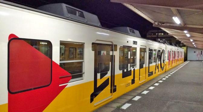 琴電、瓦町FLAG開業に先立ちPR電車を運行