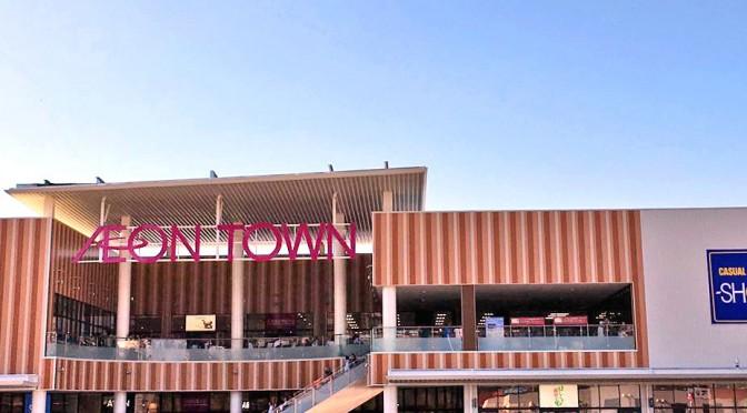 イオンタウン宇多津、2015年10月24日開業-旧マイカル・ビブレ跡