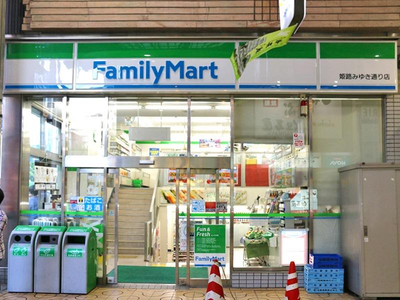 familymart_himejimiyukidori1-