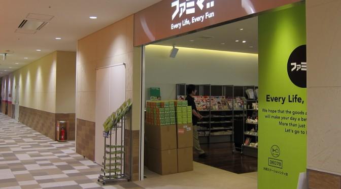 「ファミリーマート」に店舗ブランド一本化-サークルK・サンクス・ココストア・エブリワン統合へ