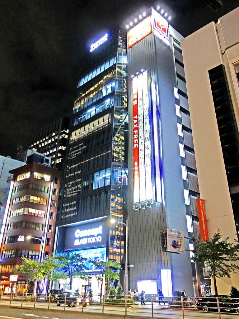 Concept LABI TOKYO1-