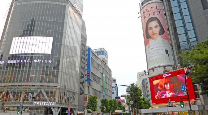 渋谷公園通りに「渋谷モディ」11月19日開店