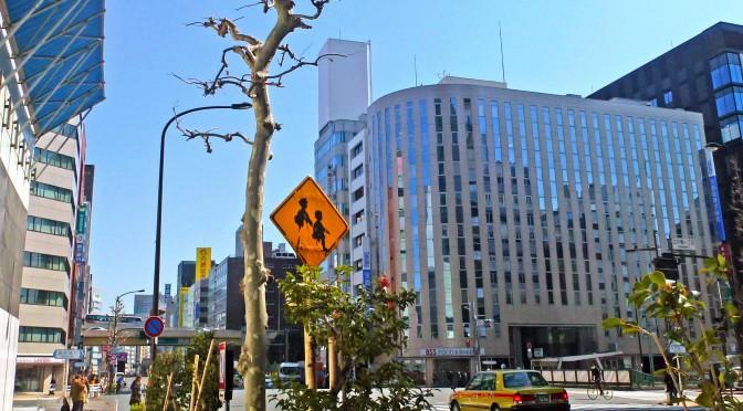 日本橋駅前のローソン、11月16日から「成城石井」に-ローソン傘下後初転換