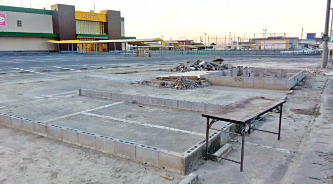 アピタ石下店が閉店-常総水害で損壊