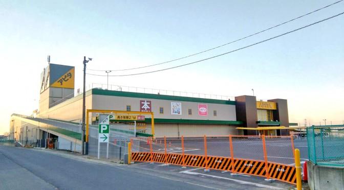 ユニー、スーパーなど約50店閉店-東海以外は8割閉店も