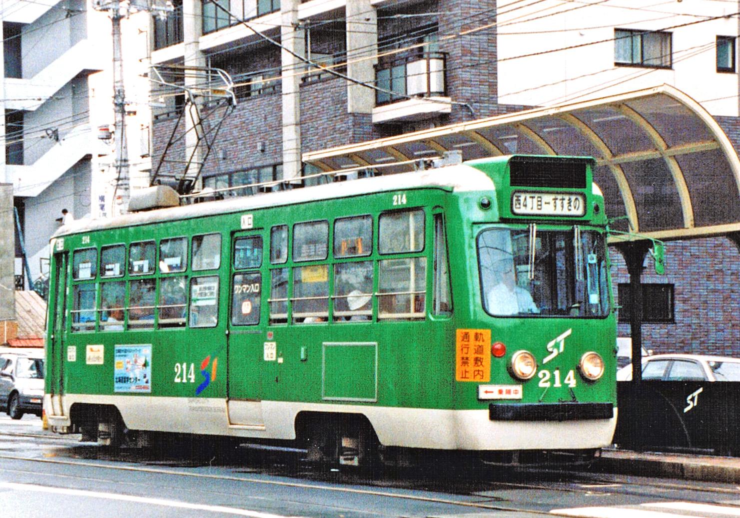 札幌市電延伸、12月20日開業-環...