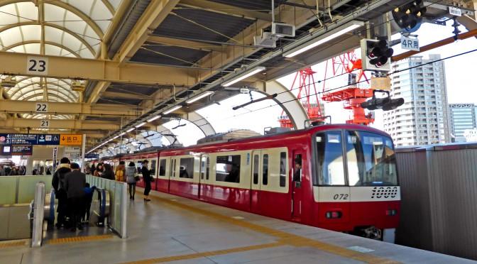 京急蒲田駅高架化・再開発ビル完成、「ウィングキッチン」「あすとウィズ」12月11日開業
