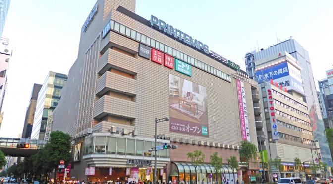 プランタン銀座、2016年12月閉店へ