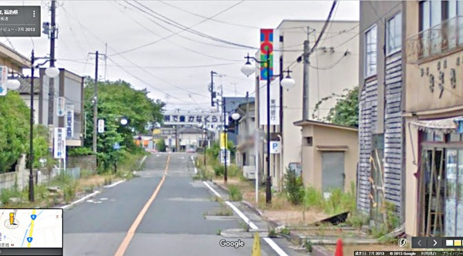 福島県双葉町商店街の「原子力広報ゲート」撤去開始