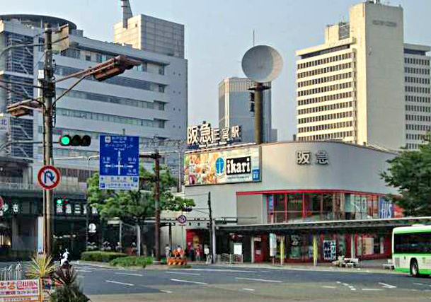 三宮 阪急