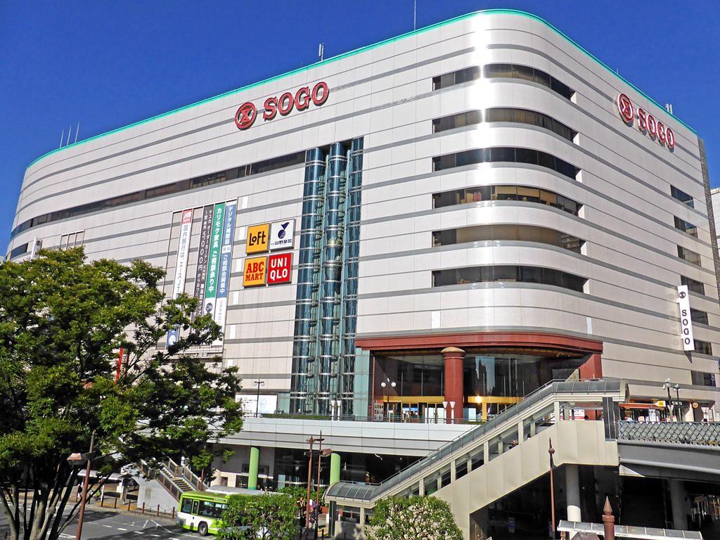 sogokawaguchi