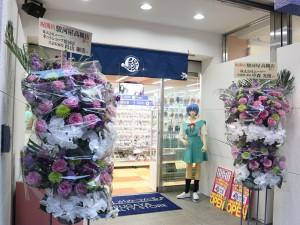 surugaya_takatsuki_genkan_2