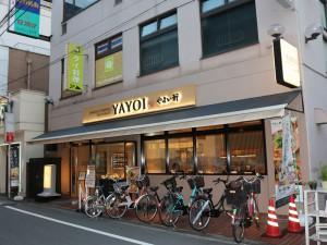 yayoiken_takatsuki