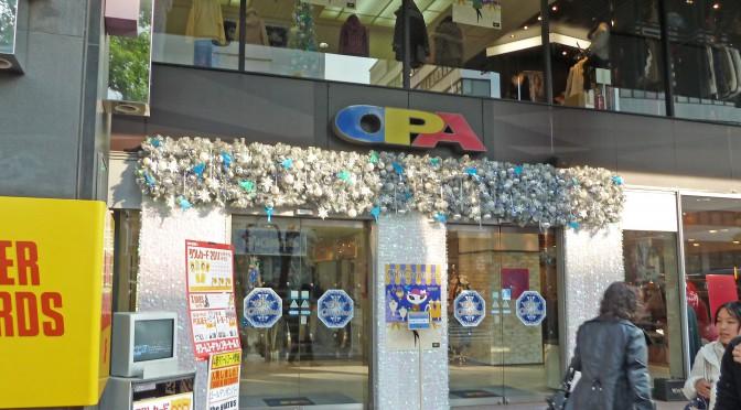 岡山OPA跡にドンキホーテ、3月18日開店