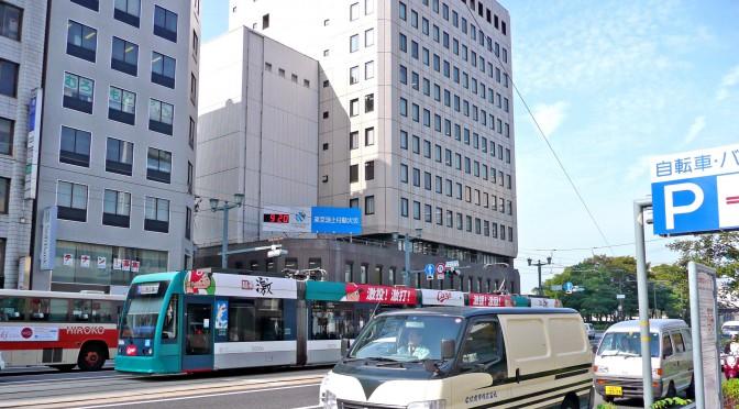 原爆ドーム隣に「おりづるタワービル」-広島マツダが建設