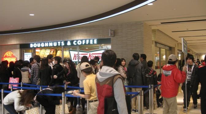 クリスピークリームドーナツの閉店続く-福岡に続き京都、広島からも全面撤退