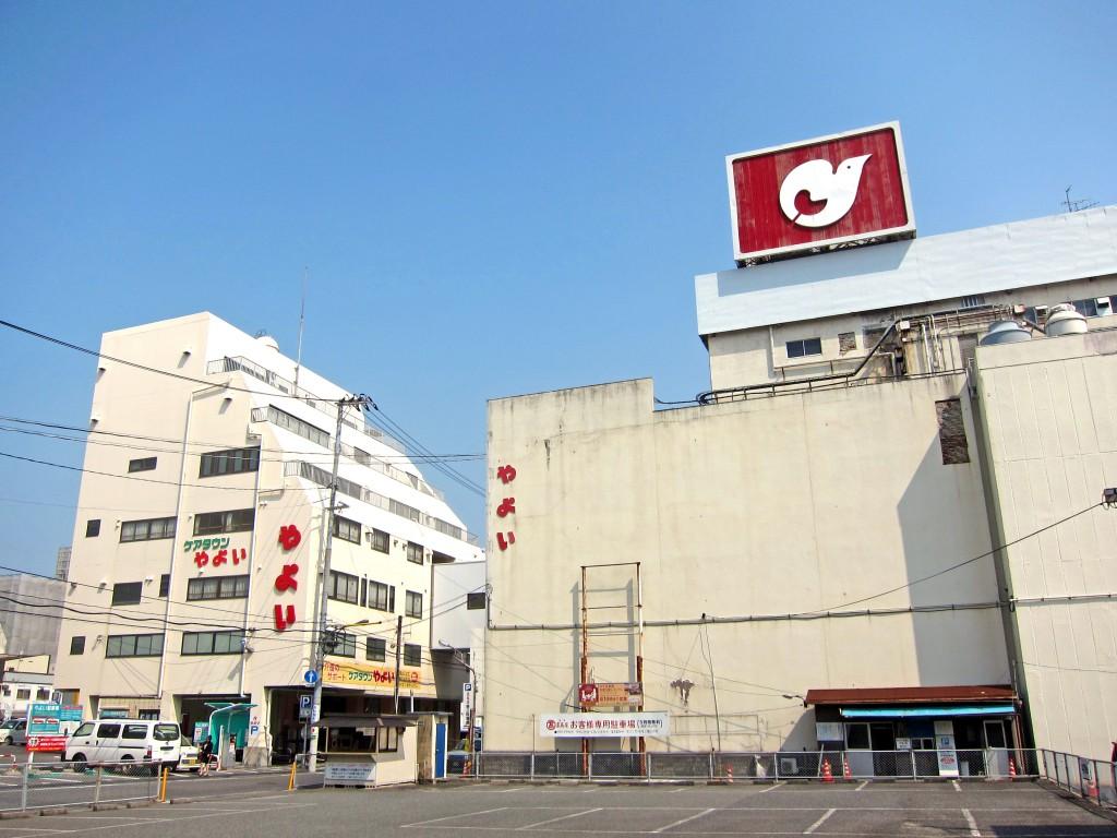 yonagoyayoi3