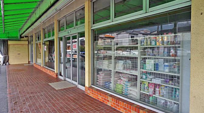福岡のスーパー「マイキッチン」経営破綻、全店を閉鎖-大雪での営業休止響く